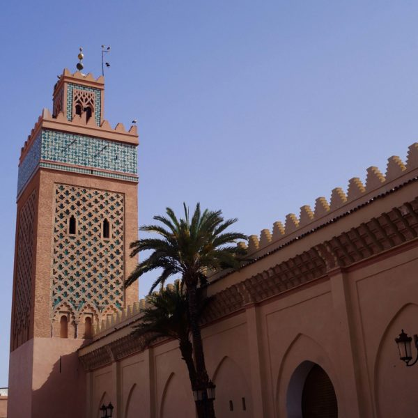 Marrakech Day Trip From Taghazout